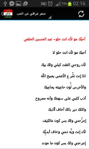 اجمل ما قيل في الشعر عن الحب ...