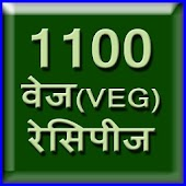 1100 Veg Recipes