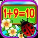 子供数学ゲーム icon