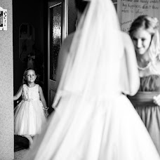Wedding photographer Balázs Andráskó (andrsk). Photo of 20.09.2018