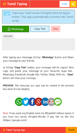 Tamil Typing (Type in Tamil) App ss2