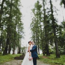 Wedding photographer Viktoriya Geller (torigeller). Photo of 12.07.2016