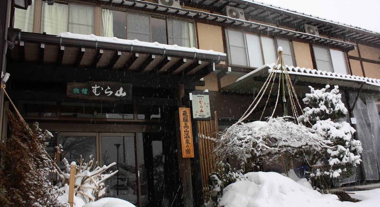 Ryokan Murayama
