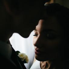 Wedding photographer Lyubov Dempke (DempkeLyubov). Photo of 10.09.2016