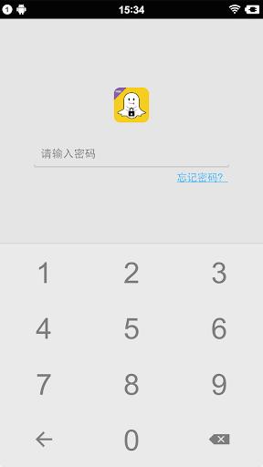 锁定Snapchat