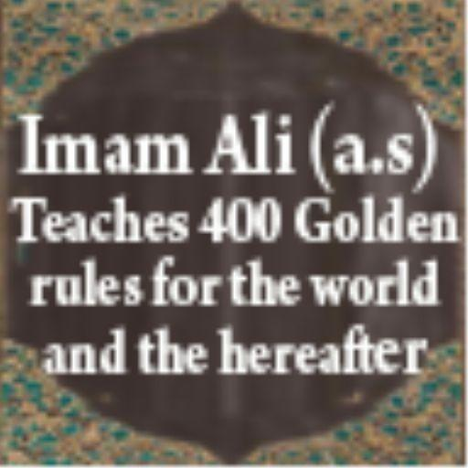 Imam Ali a s 400 Golden Rules - Apps on Google Play