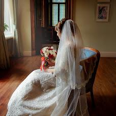 Wedding photographer Marina Porseva (PorMar). Photo of 08.10.2017