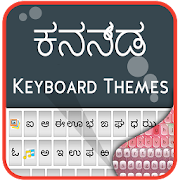 Kannada keyboard- My Photo themes,cool fonts&&sound APK for Bluestacks