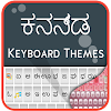 Kannada keyboard- My Photo themes,cool fonts&sound