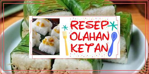 Resep Olahan Ketan screenshot 1