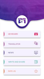 Phum Keyboard - Phum Translator - Phum News - náhled