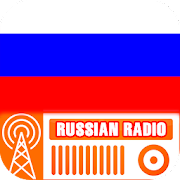 Russian Radio - All Russian Radio FM AM