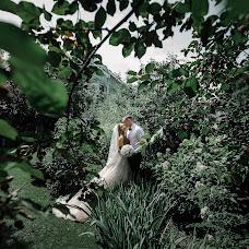 Wedding photographer Tatyana Glushkova (Glushkova). Photo of 18.07.2018