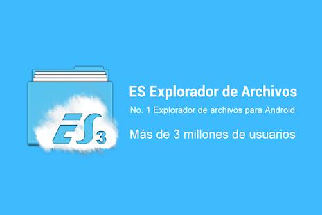 ES Explorador de Archivos - screenshot thumbnail