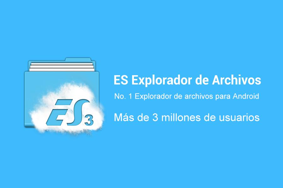 ES Explorador de Archivos - screenshot