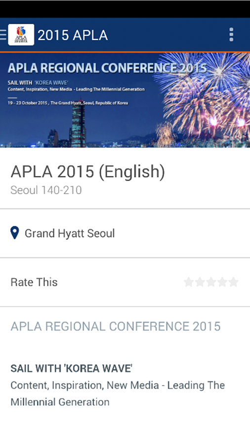 APLA 2015 Annual Conference- screenshot