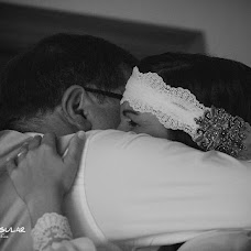 Wedding photographer Mentxu Alvarez (mentxualvarez). Photo of 05.09.2015