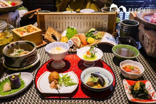 松滿緣手作美食|二訪品嘗懷石料理!現流海鮮高質感日本料理