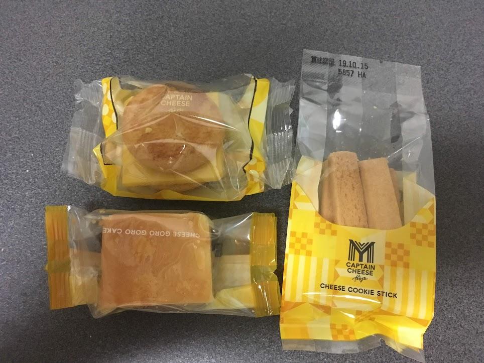 マイキャプテンチーズのバリューセット