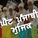 Ghaint Punjabi Music icon