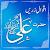 Hazrat Ali Quotes in Urdu - Aqwal Hazrat Ali file APK for Gaming PC/PS3/PS4 Smart TV