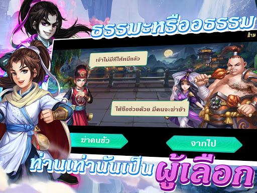 Swordsman Awakening  screenshots 11