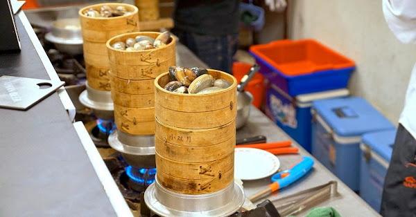 小二月飯湯 海鮮/牛肉/豬肉-台南創始店