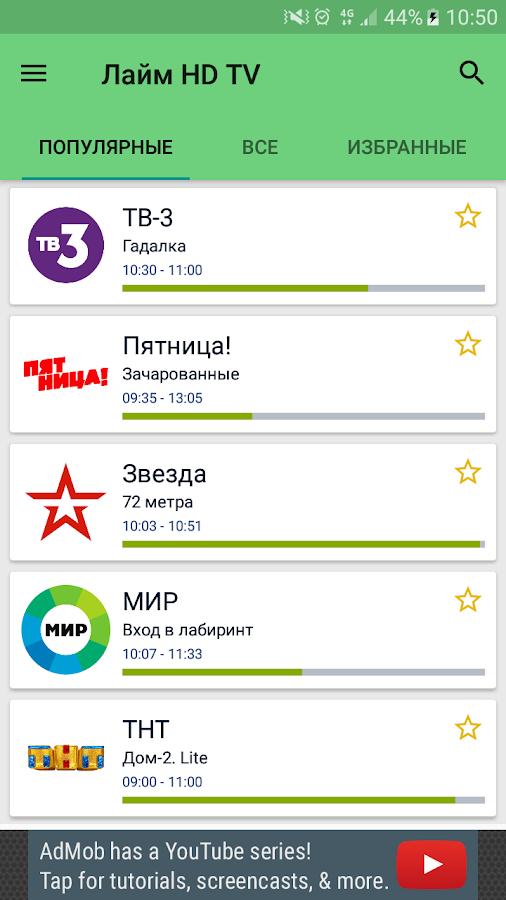 Бесплатное мобильное полно русское фото 301-697