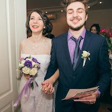 Wedding photographer Aleksandr Maslov (AlexMaslo). Photo of 29.12.2015