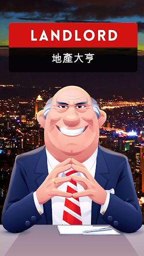 Landlord - 地產大亨