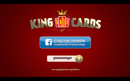 King of Cards Khmer  gameplay | by HackJr.Pw 18
