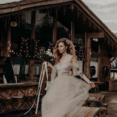Wedding photographer Sergey Kaba (kabasochi). Photo of 05.05.2018