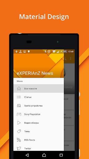 eXp News - Новости Gold