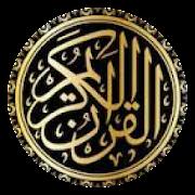 Tafsiira Quraanaa Afaan Oromoo