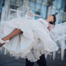 Wedding photographer Polina Geraskina (geraskina). Photo of 07.05.2014
