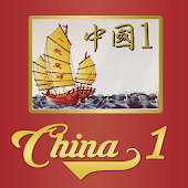 China One Broken Arrow Online Ordering
