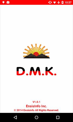 Dravida Munnetra Kazhagam DMK