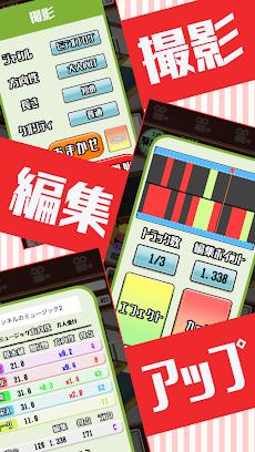 目指せYouTuber -人気ユーチューバー無料育成ゲーム-のおすすめ画像2