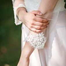 Wedding photographer Olesya Efanova (OlesyaEfanova). Photo of 05.09.2018