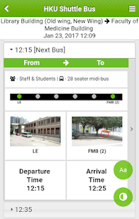 HKU Shuttle Bus- screenshot thumbnail