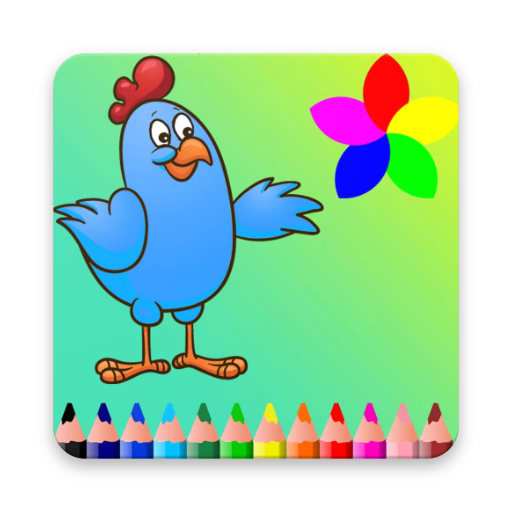 Paint and Coloring Book 4 Kids