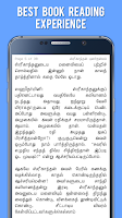 Screenshot of Kalki Short Stories 2 - Tamil