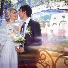 Wedding photographer Olga Cypulina (Otsypulina1). Photo of 03.07.2014