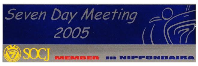 Photo: '05 SEVEN DAY MEETING in NIPPONDAIRA. SOCJ Member's Plate.
