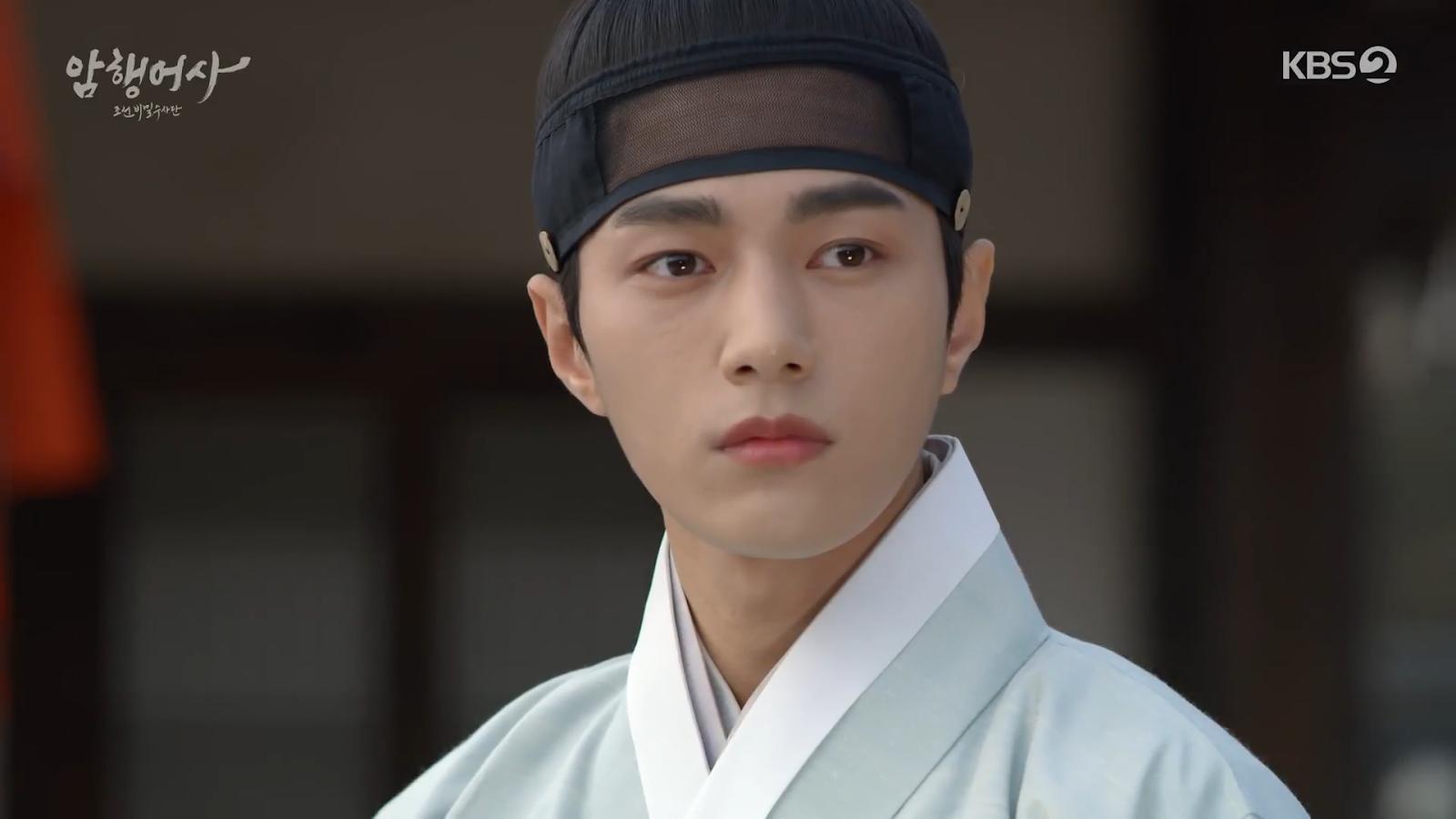 Royal Secret Agent Episode 10 Kim Myung-soo 2
