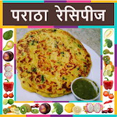 Paratha Recipes in Marathi ( Offline )