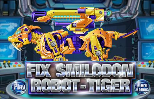 修復劍齒虎機器人 - 老虎