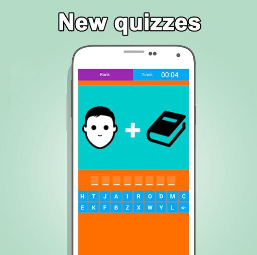Rebus Logo Quiz