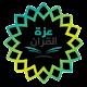 Yayasan Izzatul Qur'an As'adiyah Download for PC Windows 10/8/7