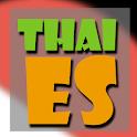 ThaiEs icon